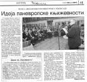 dnevnik-22-4