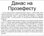 dnevnik-15-4-2