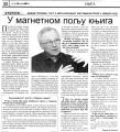 dnevnik-15-4