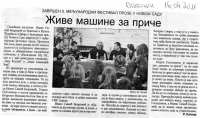 dnevnik-16-4