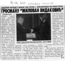 vecernje-novosti-14-4