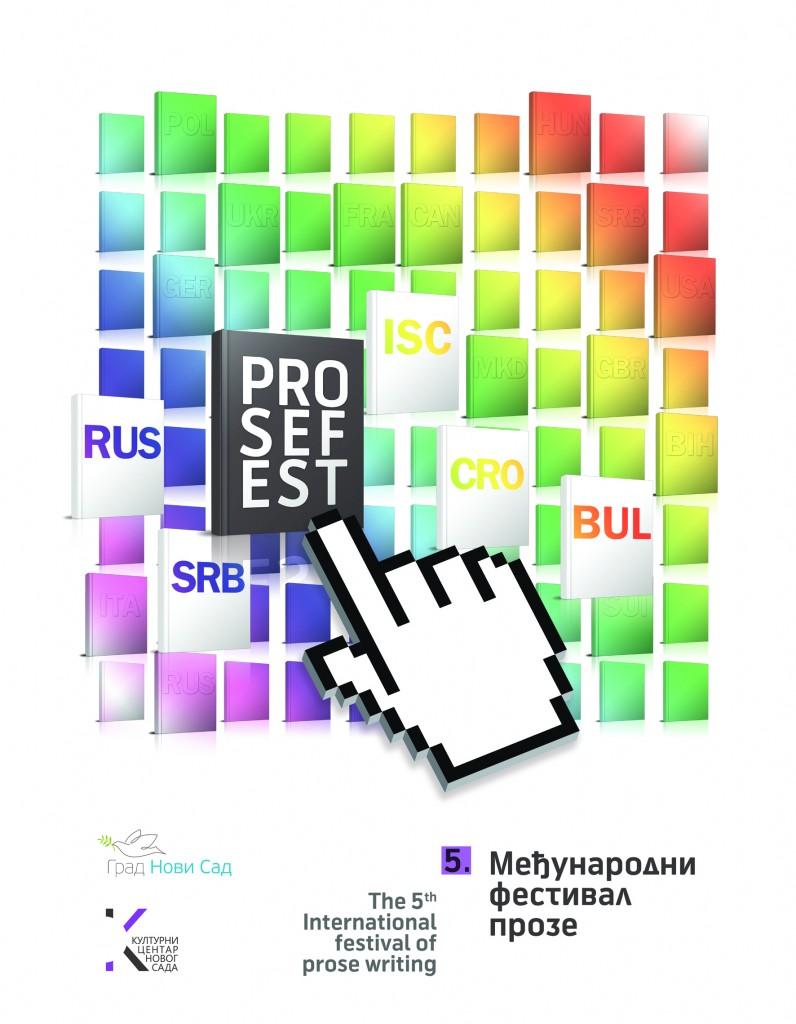 plakat 2011