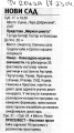 tv-revija-17-23-4