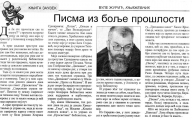 dnevnik-15-4-1
