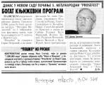 vecernje-novosti-13-4