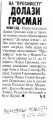 vecernje-novosti-9-4