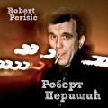 Роберт Перишић